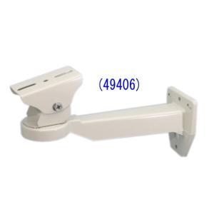 【SA-49406】  防犯カメラ・監視カメラ  カメラ取り付け金具ハウジングブラケット アイボリー|tu-han-net