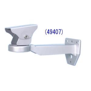 【SA-49407】 防犯カメラ・監視カメラ  カメラ取り付け金具ハウジングブラケット シルバー色|tu-han-net