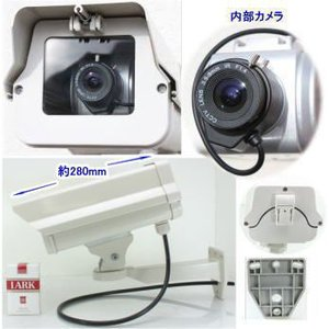 SA-49845 プロ仕様 高級ダミーカメラ /屋外防雨仕様 SA-4500D/PRO|tu-han-net