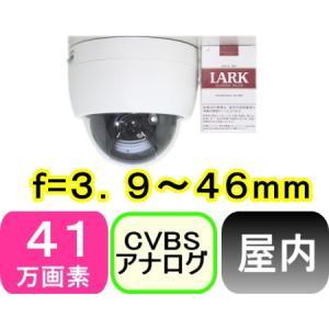 【SA-50379】192倍ズーム(光学12xデジタル16倍) Day&Night 屋内仕様 小型スピードドームパンチルトズームカメラ|tu-han-net