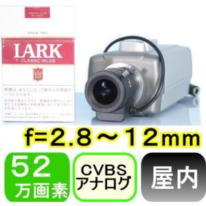 【SA-50436】 防犯カメラ・監視カメラ 52万画素650TVL カラー防犯カメラ f=2.8〜12mm 標準レンズタイプ|tu-han-net