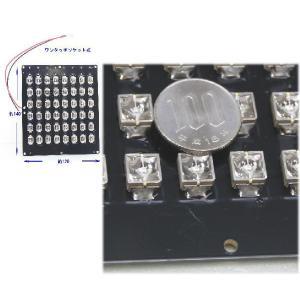 【SA-50558】 赤外線照射器SA-50557用 交換補修用LEDユニット|tu-han-net