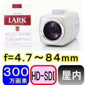 【SA-50583】 3.0メガピクセル(HD-SDI)屋内用フルハイビジョン光学18倍電動ズーム防犯カメラ 300万画素 フルHD(1920x1080p) f=4.7〜84.6mm|tu-han-net