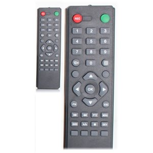 【SA-50706】DVR50700/50701/50702/50703/50704用備品 専用IRリモコン|tu-han-net