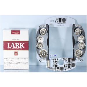 【SA-50746】50735用補修用部品 赤外線ユニット|tu-han-net