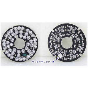 【SA-50773】 屋外用防犯カメラSA-50803用 補修用部品 赤外線LEDユニット|tu-han-net