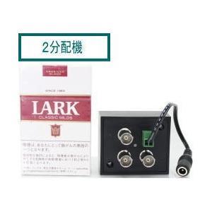 【SA-50838】防犯カメラ 監視カメラ CVBS+TVI(1080p)+AHD(1080p,720p)映像信号用2分配機|tu-han-net