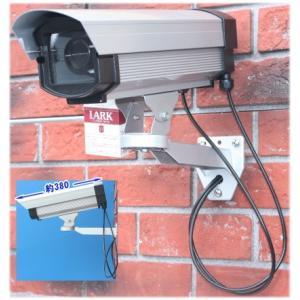 SA-50847 高級ダミーカメラ /屋外防雨仕様 SA-3100D 赤色LED 数年点滅式|tu-han-net