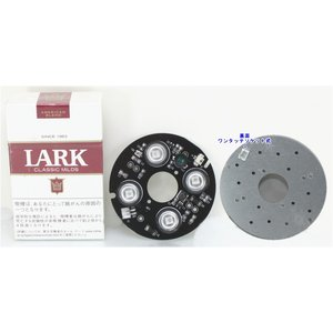 【SA-50867】  50864用、 50865用 交換補修LEDユニット|tu-han-net
