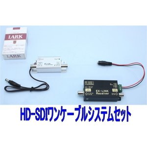 【SA-50998】 防犯カメラ・監視カメラ用 HD-SDI ワンケーブルシステムセット HD対応1080p60) 1台用 送信&受信機セット|tu-han-net