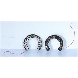 【SA-51033】SA-50936,SA-51024用赤外線LEDユニット|tu-han-net