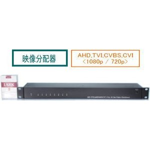 【SA-51055】 防犯カメラ・監視カメラ・監視モニター用CVBS+TVI(1080p)+AHD(1080p,720p)映像信号用8ch入力16ch出力|tu-han-net