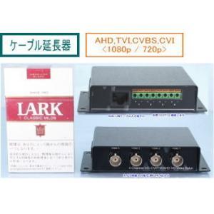 【SA-51076】 防犯カメラ・監視カメラ用 ケ−ブル延長器|tu-han-net