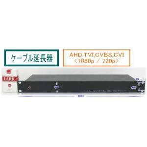 【SA-51077】 防犯カメラ・監視カメラ用 ケ−ブル延長器|tu-han-net