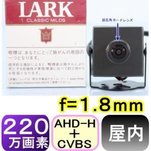 【SA-51113】 防犯カメラ・監視カメラ 220万画素カラー 1200TVLCCD小型カメラ(ボードレンズタイプ) f=1.8mm 水平画角約115度|tu-han-net