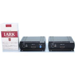 【SA-51149】HDMIエクステンダ−(HDMI延長器)HDMI − 同軸(100mまで)− HDMI TX+RXセット|tu-han-net