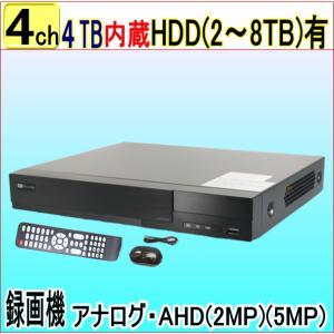 【SA-51173】(HDD4TB内蔵タイプ)AHD&TVI(5M.4M.1080p.720p)CVI映像とアナログ(CVBS)を録画再生可能 H.265 DVR録画機 PC,Android,iPhoneからの遠隔監視対応 tu-han-net