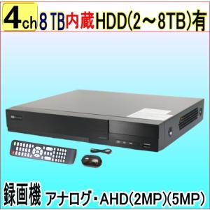 【SA-51174】(HDD8TBタイプ)AHD&TVI(5M.4M.1080p.720p)CVI映像とアナログ(CVBS)を録画再生可能DVR録画機|tu-han-net