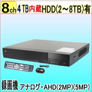 【SA-51178】 (HDD4TBタイプ)AHD&TVI(5M.4M.1080p.720p)CVI映像とアナログ(CVBS)を録画再生可能 H.265 DVR録画機 PC,Android,iPhoneからの遠隔監視対応|tu-han-net