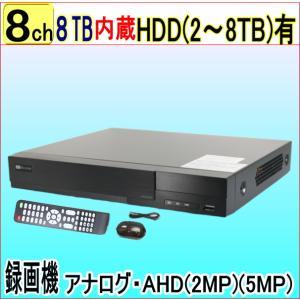 【SA-51179】(HDD8TBタイプ)AHD&TVI(5M.4M.1080p.720p)CVI映像とアナログ(CVBS)を録画再生可能 H.265 DVR録画機 PC,Android,iPhoneからの遠隔監視対応|tu-han-net