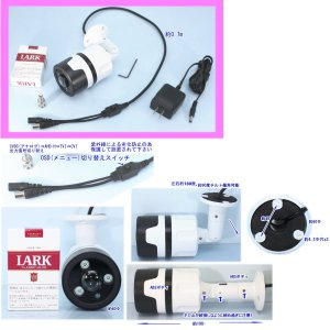 【SA-51212】220万画素 屋外用防犯カメラ    AHD&TVI&CVI(1080p)&アナログCVBS信号切替出力 4in1 f=1.8mm固定焦点超広角レンズ|tu-han-net|02
