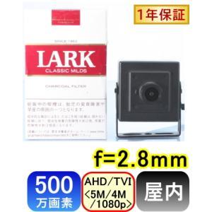 【SA-51255】 防犯カメラ・監視カメラ AHD&TVI(5MP,4MP,1080p)CVI(4MP,1080p)信号切り替え出力可 500万画素 5MP |tu-han-net