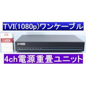 【SA-51295】 TVIワンケーブルカメラ専用電源器(4ch)(51333.51292専用) tu-han-net