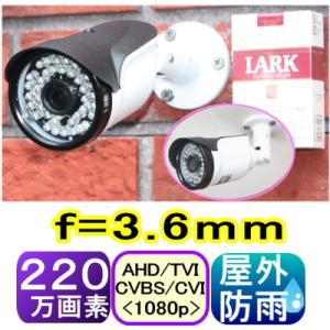 【SA-51315】220万画素 AHD&TVI&CVI(1080p) & アナログ(CVBS)信号切替出力(4in1)  f=2.8mm|tu-han-net