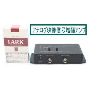 【SA-51418】アナログ映像信号増幅アンプ|tu-han-net