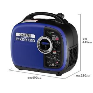 災害支援  発電機 防災  ヤマハ インバーター EF1600iS    100V1600W 1.6...