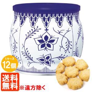 送料無料・1ケース(12個) コペンハーゲン ダニッシュミニクッキー 250g×12個