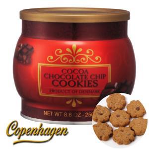 コペンハーゲン チョコレートチップクッキー 250g