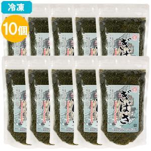 10個セット※送料別 ぎばさ(アカモク) 湯通し 200g×10個 三高水産 冷凍便