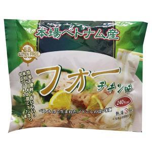 チキンスープをベースにオニオン、ジンジャー、コリアンダーなどの香味野菜を効かした、ベトナム産インスタ...