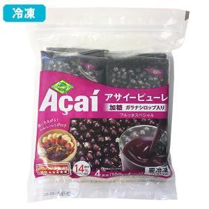 フルッタ アサイースムージーミックス スペシャル (100g×4袋入) 冷凍便|tucano