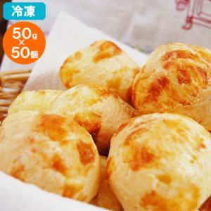 チーズパン ポンデケージョ Pan de Queijo 50gx50個入 冷凍便 tucano
