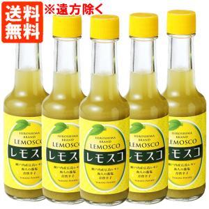 5本セット・送料無料 レモスコ 60g×5本 瀬戸内レモン農園 tucano