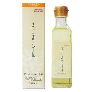 太田油脂 えごま油(しそ油) 180g あぶらやマルタ 圧搾...