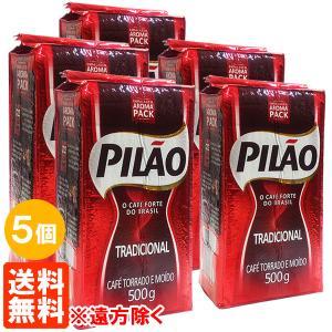 5個セット カフェピロン CAFE PILAO 500g×5個 レギュラーコーヒー ブラジル産