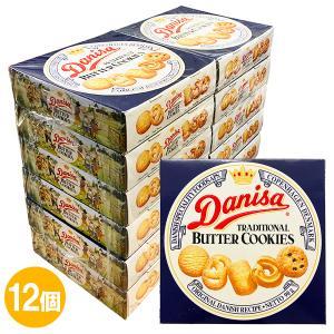 12個セット やおきん ダニサ バタークッキー 90g×12個 Danisa TRADITIONAL BUTTER COOKIES|tucano