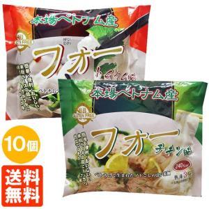 ★チキン味、トムヤム味の2種からお好きな組み合わせで10袋選べます!(カートに入れるボタン上の選択肢...