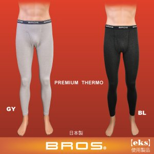 ワコールBROS(ブロス)メンズ プレミアムサーモ 紳士あったか足首丈パンツ(前開き) GS1414 ズボン下(発熱繊維エクス混)|tudaya
