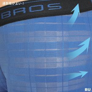 メンズワコール ブロスBROS メンズインナー フィットパンツ ローライズ GT3202  前閉じ・ノーマル丈  tudaya 07