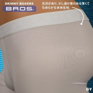 メンズワコール ブロスBROS メンズインナー スキニーボクサーフィットパンツ GT3606   前閉じ・ノーマル丈 |tudaya|05
