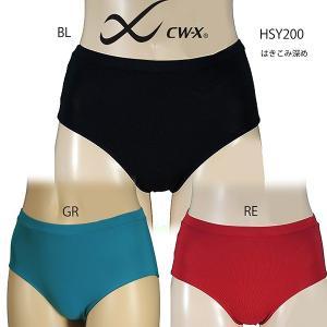 ワコール スポーツショーツ女性用 CW−X WOMEN'S  HSY200  はき込み深め  BL/RE/GR|tudaya