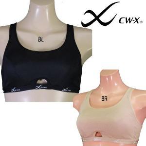 ワコール ≪CW−X≫ WOMEN'S(女性用) スポーツブラです。 バストを安定 しっかりフィット...