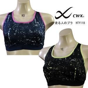 ワコール スポーツブラ  CW−X WOMEN'S ウィメン...