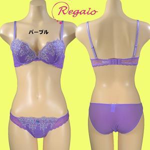 Regaro(レガロ)  ブラ&ショーツ 3/4カップブラジャー  61160-61161 SALE  s17a|tudaya