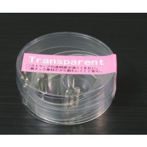透明ストラップ  A〜Cカップ用|tudaya