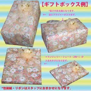ラッピング 包装紙・リボンおまかせのギフトボックス BOX・箱|tudaya